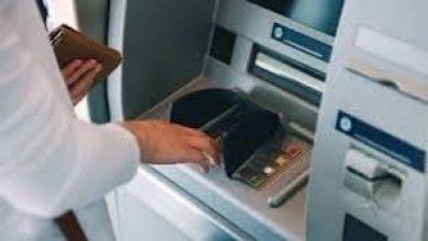 بداية من هذا التاريخ: البريد التونسي يتيح صرف جرايات التقاعد عبر موزعاته الآلية  