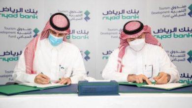 برنامج تشاركي بين القطاعين الخاص والعام في السعودية لتطوير قطاع السياحة