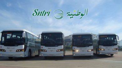 بسبب حظر التجول.. تعديل توقيت سفرات النقل بين المدن