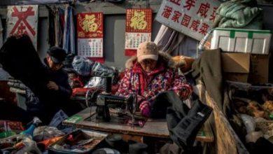 بعد تراجع نادر... عودة معدل أسعار المستهلك في الصين إلى الارتفاع