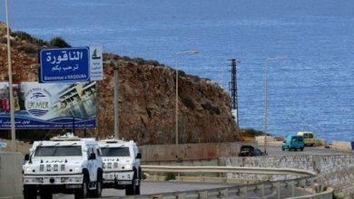 بومبيو: مستعدون لدعم حوار بين إسرائيل ولبنان لترسيم الحدود