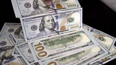 تبدد انتعاش الدولار مع تراجع العوائد الأميركية
