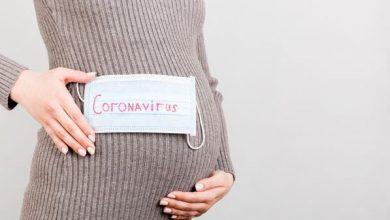 تحذير للنساء الحوامل.. مضاعفات الإصابة بكورونا خطيرة