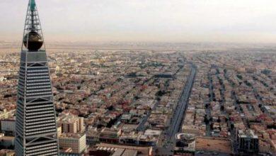 تراجع أسعار الفائدة يوسّع فرص «إعادة التمويل» العقاري في السعودية