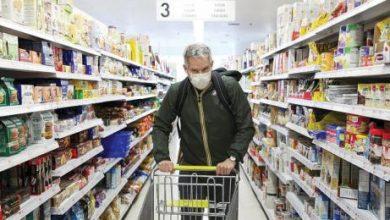 تراجع غير متوقع لثقة المستهلك الأميركي