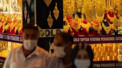 تركيا تخطط لإنتاج 100 طن من الذهب سنوياً خلال 5 سنوات مقبلة