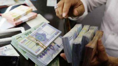 تشديد قيود السحوبات النقدية يتمدد إلى الليرة اللبنانية