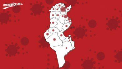 كورونا: تطوّر الوضع الوبائي في مختلف الولايات الجمعة 15 جانفي 2021