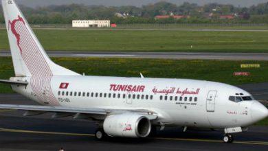 تعليق جميع الرحلات الجوية بين تونس والدانمارك |