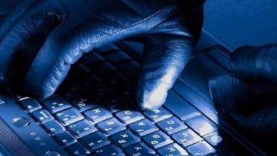 تقارير: بيع عناوين بريدية لمديرين تنفيذيين بعد هجوم إلكتروني «خطير»
