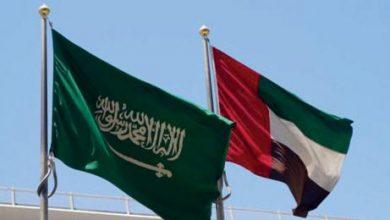 توافق سعودي ـ إماراتي لإصدار عملة رقمية لتسوية المدفوعات عبر الحدود