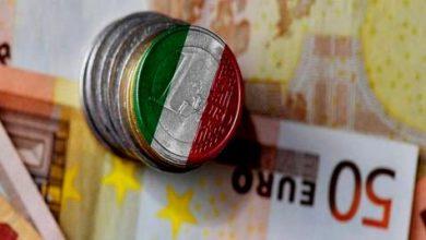 توقعات بنمو الاقتصاد الإيطالي في الربع الثاني من 2021