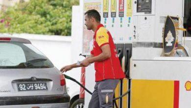 تونس ترفع مجدداً أسعار المحروقات