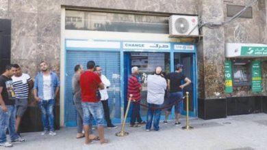 تونس تناقش برنامج إصلاحات مع {النقد الدولي}