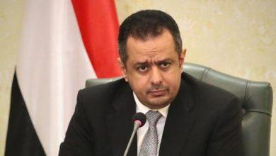 حكومة اليمن:جماعة الحوثي الإرهابية تتحدى المجتمع الدولي