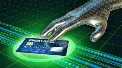 خبير: احم بطاقتك المصرفية بهذه الخطوات
