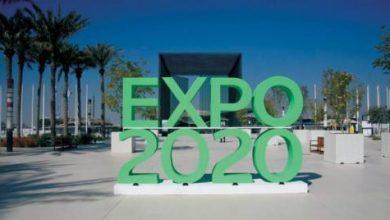 دبي تفتح جزءاً من «إكسبو» عبر تدشين جناح الاستدامة «تيرّا»