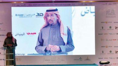 دعوة لرفع رأس المال النسائي في القطاع الصناعي السعودي إلى 20%