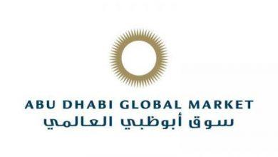 سوق أبوظبي العالمية ستوقع مذكرة تفاهم مع هيئة الأوراق المالية الإسرائيلية