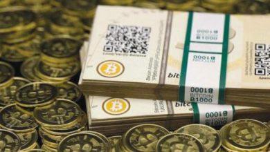 صندوق النقد يحذّر من «العملات الرقمية» و{الفيدرالي} الأميركي لم يحسم الأمر