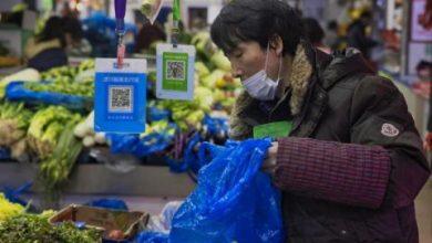 صندوق النقد يخفض توقعاته لنمو الاقتصاد الصيني