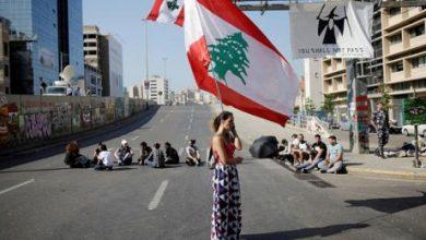 صندوق النقد يضع لبنان على عتبة «الدول الهشة»