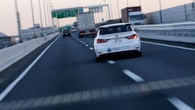 طوكيو تعلن استراتيجية التخلص من سيارات البنزين