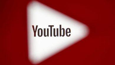 عطل في «يوتيوب» يؤثر على ربع مليون مستخدم