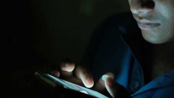 عملاقة البحث تحارب التجسس.. حظر رسمي على التطبيقات