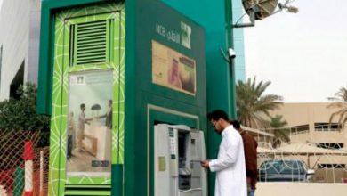 عمومية «الأهلي» و«سامبا» توافق على بدء عمليات أكبر مصرف سعودي الشهر المقبل