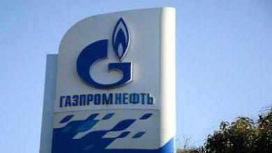 «غازبروم»: إمدادات الغاز الروسي موثوقة حتى مع انخفاض الأسعار