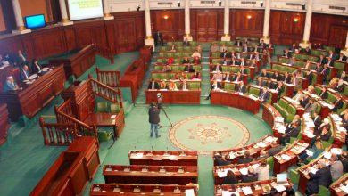 غدًا: جلسة عامّة بالبرلمان حول الاحتجاجات الأخيرة |
