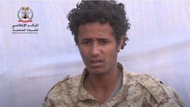 فيديو.. اعترافات صادمة لأسرى حوثيين في جبهات مأرب