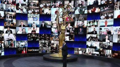 في حفل افتراضي.... إعلان الفائزين بجوائز «إيمي» لهذا العام