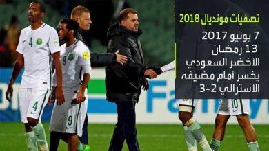 في رمضان.. مباريات لا تنسى للكرة السعودية