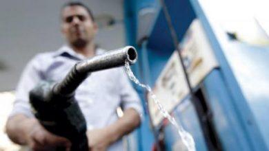 قانون مصري يفرض رسوماً جديدة لتنمية الموارد و«يمس» أسعار المحروقات