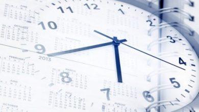 قرار جديد يخص نظام العمل بحصتين يصدر خلال نهاية الأسبوع القادم |