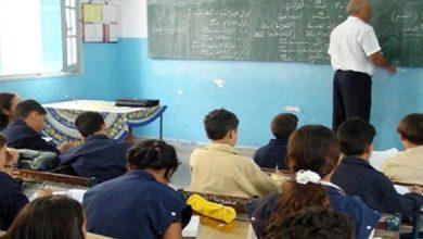 قرار وزارة التربيّة بخصوص إغلاق بعض المدارس بسبب كورونا  