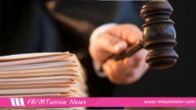 قضية فساد في صفقة عمومية: أحكام بالسجن تصل إلى 46 سنة  
