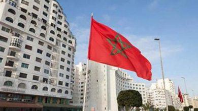 قطاع التأمينات بالمغرب يحقق معاملات بـ4.47 مليار دولار عام 2019