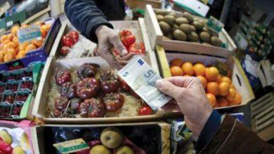 قلق أوروبي بالغ من التضخم السلبي