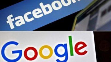 قوانين أسترالية لإجبار «غوغل» و«فيسبوك» على الدفع مقابل المحتوى الأخباري