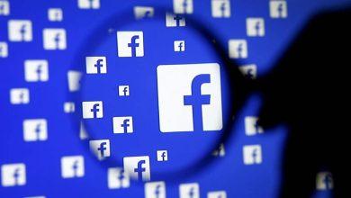 كيفية إدارة إعدادات الخصوصية لمنشوراتك في فيسبوك