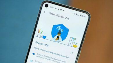 كيفية استخدام خدمة Google One VPN في هاتف أندرويد
