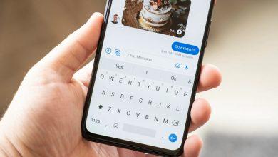 كيفية استخدام ميزة الدردشة في تطبيق Messages في أندرويد