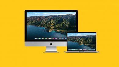 كيفية تثبيت الإصدار النهائي من نظام MacOS Big Sur في حاسوبك