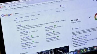 كيف سيبدو مستقبل البحث عبر الإنترنت؟