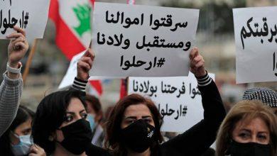 لبنان يتهاوى.. واستقالة عون مقابل اعتذار الحريري