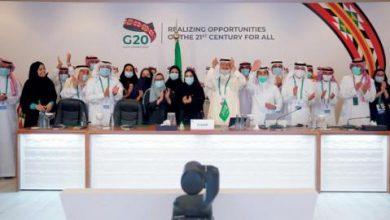مجموعة العشرين لإقرار منصة عالمية للاقتصاد الدائري الكربوني