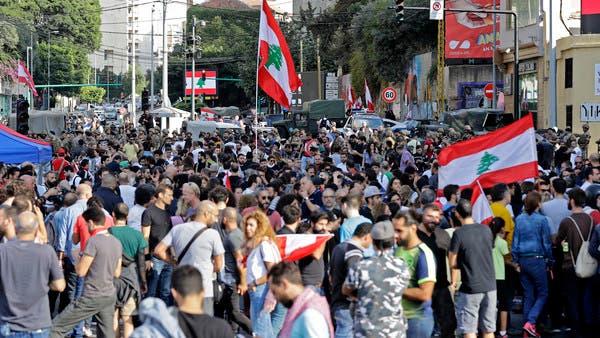 """محتجون غاضبون في بيروت.. """"أوقفوا تهريب المحروقات"""""""